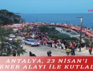 ANTALYA, 23 NİSAN'I FENER ALAYI İLE KUTLADI