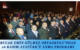 BUCAK EMİN GÜLMEZ ORTAOKULU'NDAN 10 KASIM ATATÜRK'Ü ANMA PROGRAMI