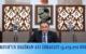 BURDUR'UN HAZİRAN AYI İHRACATI 13.275.070 DOLAR